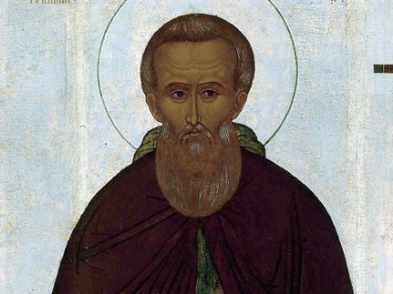 Преподобный Сергий, игумен Радонежский, всея России чудотворец (1392) [+аудио]