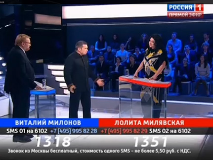 Поединок: Виталий Милонов vs Лолита Милявская [+видео]