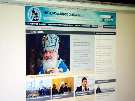Первый юбилей интернет-сайта
