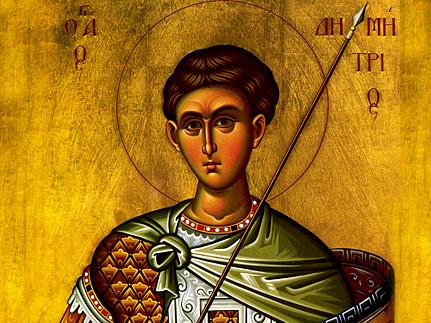 Великомученик Дмитрий Солунский (ок. 306)