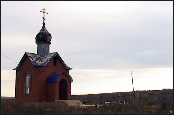 село Соколка Бугульминского района