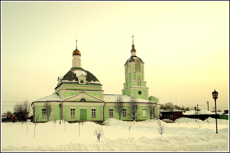 Храм Живоночальной Троицы с. Большая Шильна
