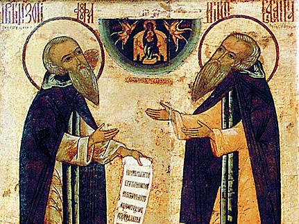 Преподобный  Зосима,  игумен  Соловецкий  ( 1478)