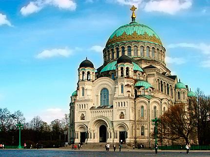 собор в кронштадте фото