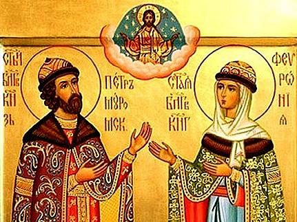 Благоверные Петр и Феврония  обрели молитву