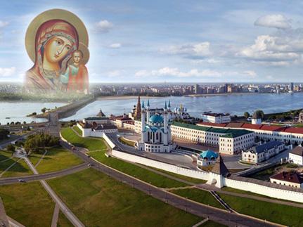 Город милости Божией Матери