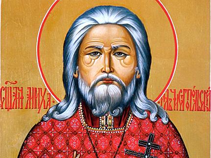 Священномученик Михаил, пресвитер Чистопольский (1931) [+аудио]