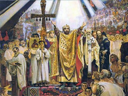 Почему мы празднуем 1025-летие Крещения Руси?