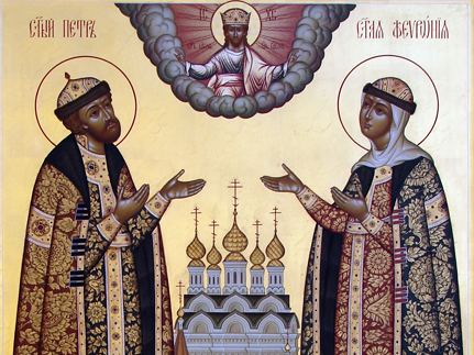 Благоверные князья Петр и Феврония (1228) [+аудио]