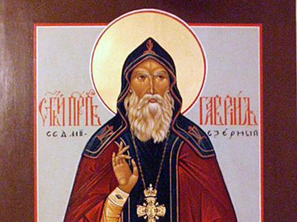 Преподобный Гавриил Седмиезерный (1915)