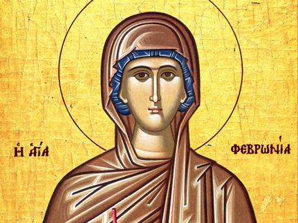 святые мученики за Христа - дети Fevronia
