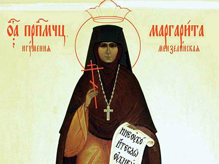 Преподобномученица Маргарита, игумения Мензелинская (1918) [+аудио]