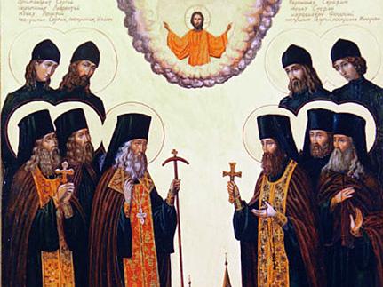 Преподобномученики Зилантовы (1918) [+аудио]