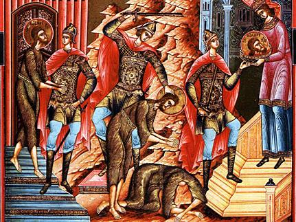 Усекновение главы пророка, Предтечи и Крестителя Господня Иоанна (I)