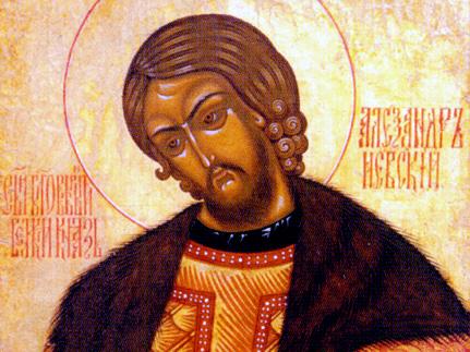 Благоверный князь Александр Невский (1263)