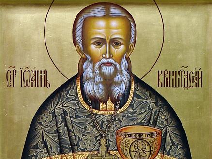 Праведный Иоанн, пресвитер Кронштадтский (1908)