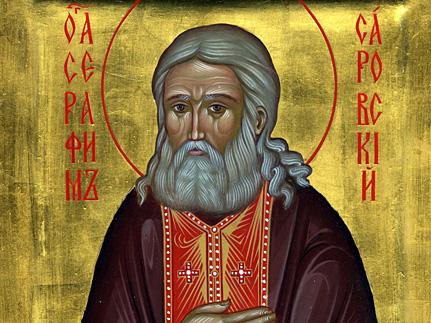 Преподобный Серафим Саровский (1833) [+аудио]