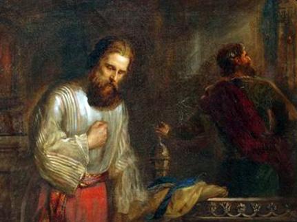 О смирении: Неделя о мытаре и фарисее