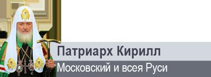 «Сделаю все возможное, чтобы не допустить гибели мирных людей на дорогой для моего сердца земле Украины»