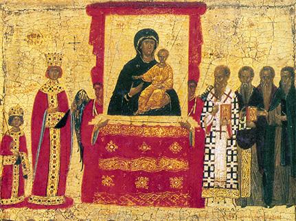 Икона «Торжество Православия»