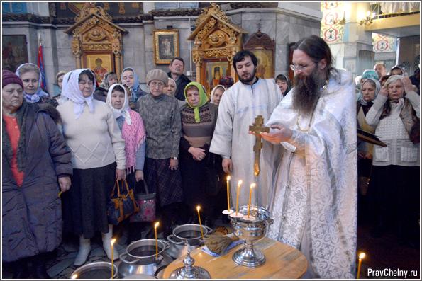 Крещенский сочельник наступил управославных