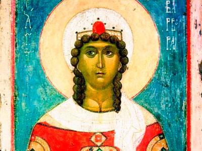 Великомученица Варвара (ок. 306) [+аудио]