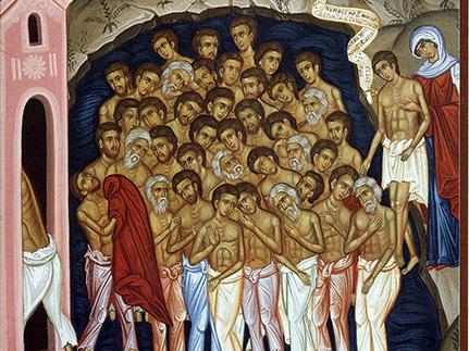 Сорок мучеников Севастийских (ок. 320) [+аудио]